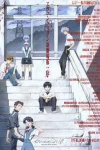 Evangelion – 1.11 You Are (Not) Alone